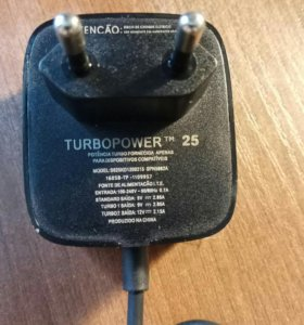 Турбо зарядка
