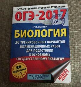 Продам книги , для подготовки к экзаменам