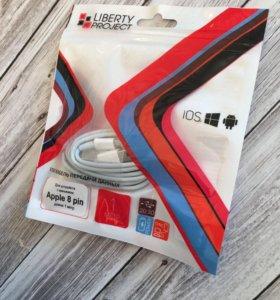 USB Кабель для IPhone/Айфона