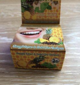 Зубная паста тайская