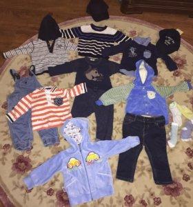 Вещи пакетом на мальчика 6-9 месяцев