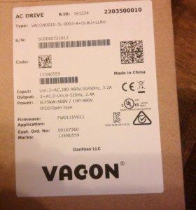Преобразователь частоты Vacon 0010-3L-003