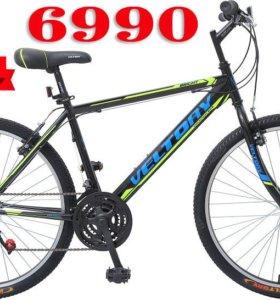 Велосипед горный новый 26 колеса