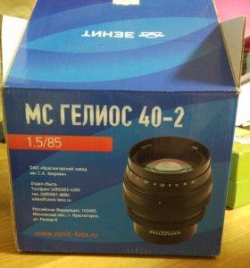 Zenit Гелиос 40-2 85мм f1.5