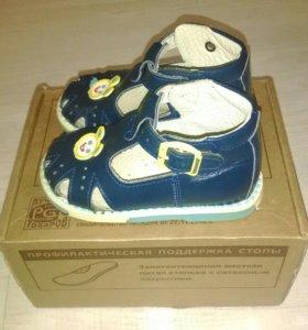 Ортопедические сандали Таши Орто, 19 размер
