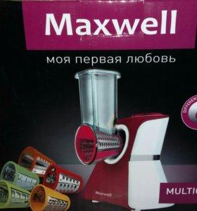 Мультирезка Maxwel новая