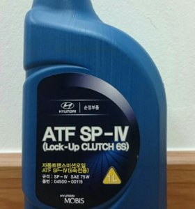 МАСЛО АКПП ATF SP-IV 1L 0450000115