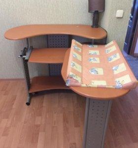 Пеленалальный столик