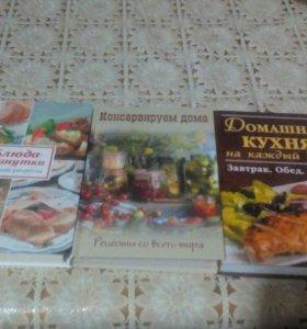 Любая книга 150 рублей.