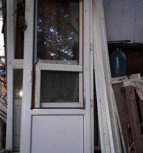 Дверь и окна