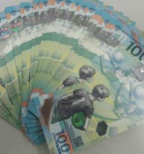 Банкнота 100 рублей к ЧМ по футболу FIFA 2018