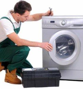 Срочный ремонт стиральных машин автомат, гарантия