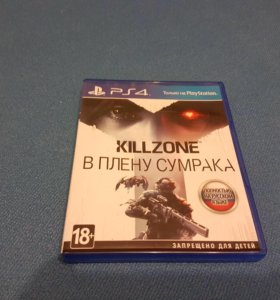 Kilzone: Shadow Fall (В плену сумрака)