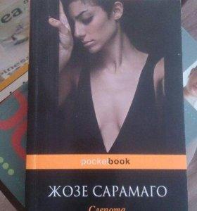 Книги, художественная литература