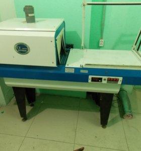 Термоусадочный упаковочный аппарат ап тпц-370
