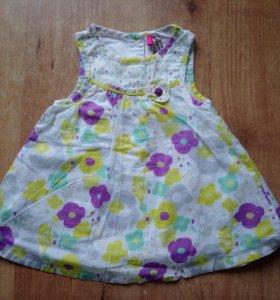 Платье на лялю