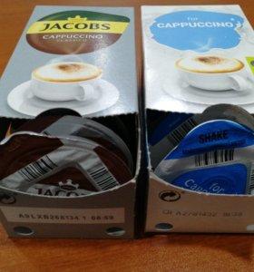 Капсулы для кофе. Для кофе машины Trassimo