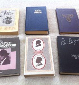 Книги по 200