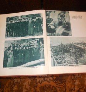 Ленинградский металургический завод им Сталина
