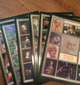 Серия Великие художники мира, 6 книг
