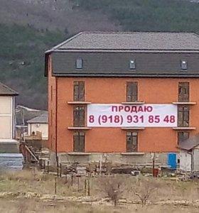 Дом, 773 м²