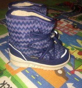 Зимние дутики adidas