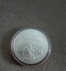 Сереб монета