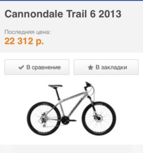 Cannondale trail 6