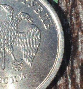 Монета 1 рубль 2015 года с браком