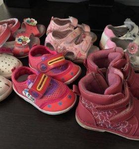 Детская обувь 21 р