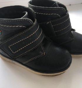 Ботинки детские, натуральная кожа, 23 р-р