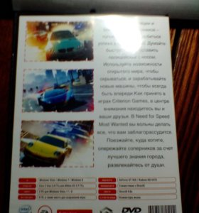 Диск NFS Most Wanted 2012