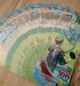 Банкнота 100 рублей ЧМ футбол 2018 юбилейная купюр