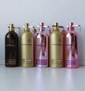 Духи ( Монтень, Dior, Hugo boss)