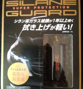 Silane Guard - жидкое стекло для защиты кузова