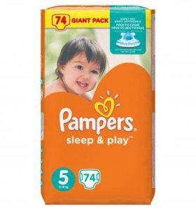 Подгузники - Pampers Sleep Play 5