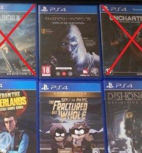 Игры для PlayStation 4 PS4 и PS3