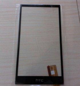 Сенсорное стекло для HTC M8