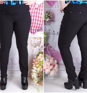 Новые брюки большого размера 62-64