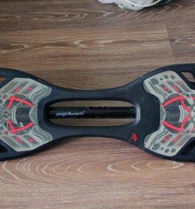 Вейвборд, скейт двухколесный