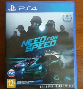 Need for speed игра для Ps4