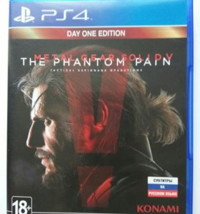 Metal Gear Solid 5 PS4