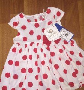 Новое платье р. 80