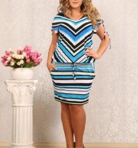 Новое платье 58 размера