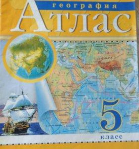 Атлас по географии 5 класс