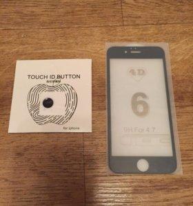 Стекло IPhone 6-6s+кнопка hom