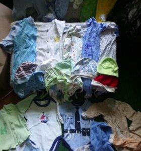 Вещи на мальчика пакетом(+подарок)