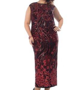 Шикарное платье 52 размера