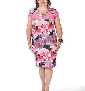 Новое летнее платье 56 размера