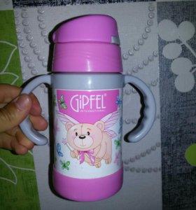 Вакуумная бутылочка с трубочкой GIPFEL